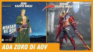 Pengisi Suara Skin Ryoma BloodThirst 😱 (Japanese)  - Arena of Valor (AOV)