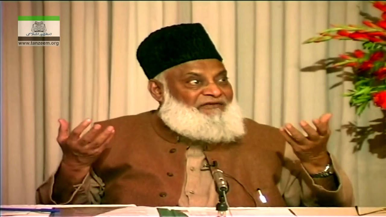 Round Table With Dr Israr Ahmed Hd Day 4 Islamic
