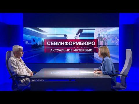НТС Севастополь: Прямые солнечные лучи провоцируют меланому - онкологи