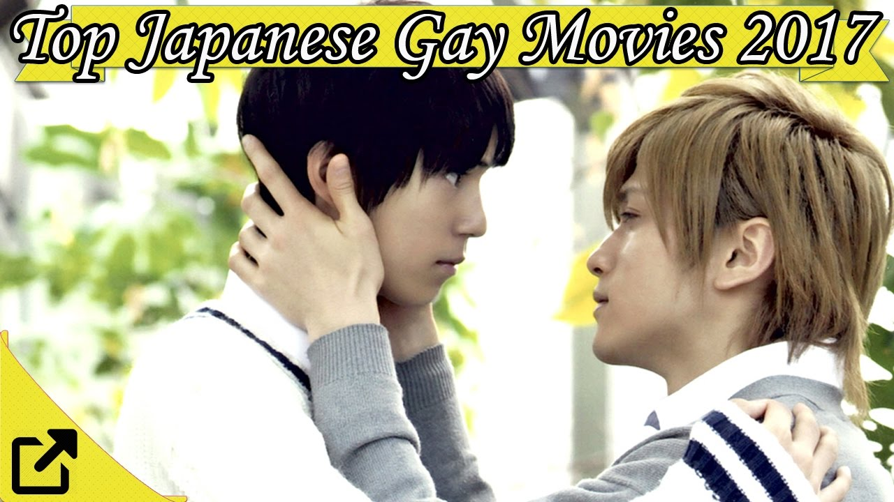Japanese gay themed movies