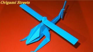 Как сделать вертолёт из бумаги. Оригами вертолёт(Как сделать вертолёт из бумаги. Оригами вертолёт., 2017-02-09T04:04:46.000Z)