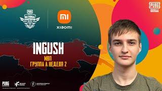 PUBG MOBILE National Championship Россия   МВП Неделя 2   Группа А