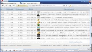 Как пополнитьWebMoney как получить кредит WebMoney(, 2015-04-14T12:32:37.000Z)