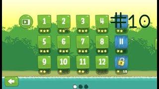 ПЛОХИЕ СВИНКИ ОТ ЭНГРИ БЕРДЗ Angry Birds Bad Piggies 10 уровень игры