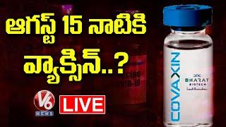 Bharat Biotech COVID-19 Vaccine LIVE Updates   ICMR   COVAXIN   V6 News