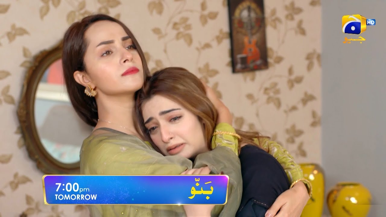 Banno - Promo Episode 29 - Tomorrow at 7:00 PM Only On HAR PAL GEO