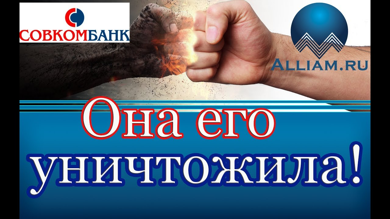 втб 24 официальный кредит наличными