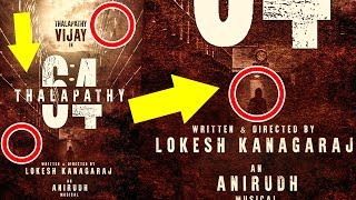 Thalapathy 64 First Look: 7 Hidden Secrets   Vijay   Anirudh   Lokesh Ganagaraj