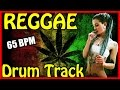Download 65 BPM Bob Marley Style Reggae Drum Track MP3 song and Music Video