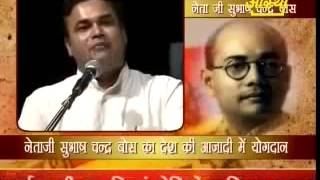 TRUTH BEHIND NETAJI SUBHAS CHANDRA BOSE  I  BHAI RAKESH JI_Part 2
