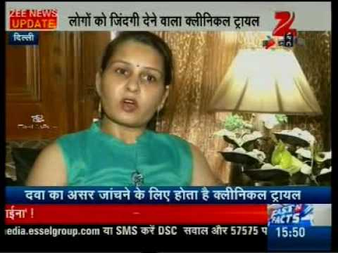 Zee News - Kusum stage IV lung cancer patient message to support clinical trails in India