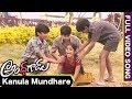 Kanula Mundhare Video Song || Andhhagadu Movie Songs || Raj Tarun, Hebah Patel