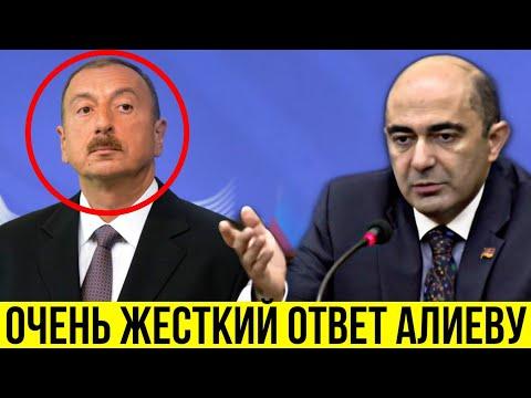 Армянский оппозиционный депутат показал Ильхам Алиеву где раки зимуют