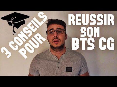 BTS CG - 3 CONSEILS pour RÉUSSIR !