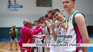 Збірна ЗНТУ - переможець Кубку Запорізької області. Сюжет TV5