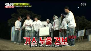 vuclip Ji Suk Jin fart cause too excited! xD