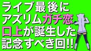 [LIVE] 【5/2 LIVE】LINEスタンプデザイン相談会をゆる~く開催!