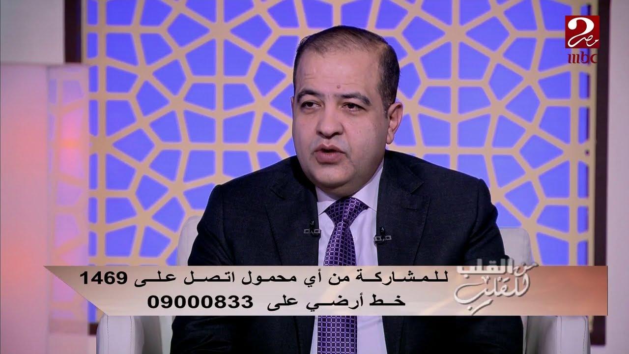 د محمد شبيب ينصح بطريقة بسيطة potty training  #من_القلب_للقلب