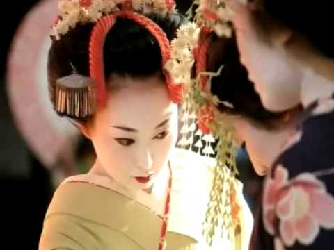 Janice Grace - Geisha Girl - Tracy Young radio edit