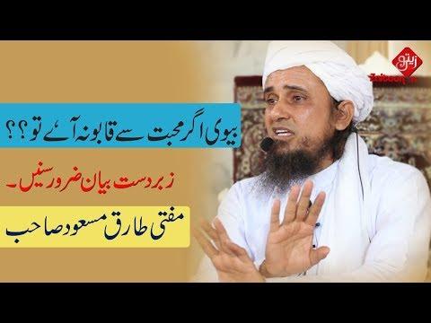 ek hoon muslim haram ki pasbani ke liye Hoon haram essay writer ki muslim k aik liye pasbani buy essays on essays on aik hon muslim haram ki pasbani k liye in urdu gp essay ek hoon muslim.