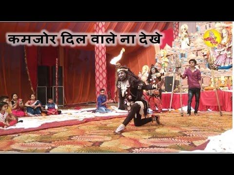 Mix - Bhajan song download