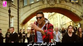 Allah Maaf Kare Full Song  HD مترجمة للعربية
