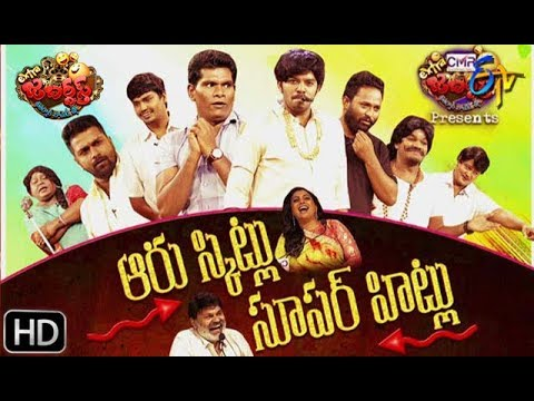 Extra Jabardasth| 12th July 2019 | Full Episode | ETV Telugu