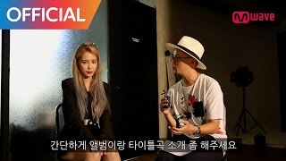 [ch.madi] 연예인중계 - 헤이즈(Heize) 'And July' 앨범 자켓 촬영 현장 취재