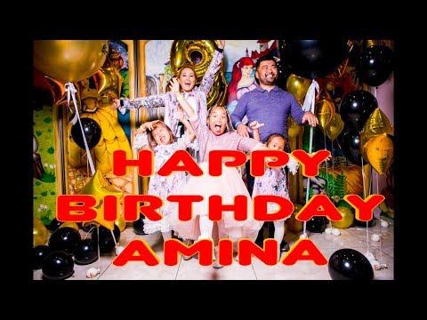 HAPPY BIRTHDAY AMINA! День рождение, АМИНКЕ 8 ЛЕТ.СУПЕР ПРАЗДНИК