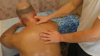 классический массаж шейно-воротниковой зоны