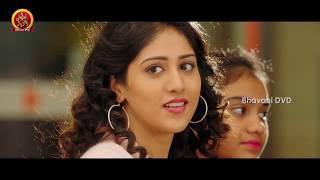Shamanthakamani Theatrical Trailer    Nara Rohith, Sudheer Babu, Aadi, Sudeep Kishan