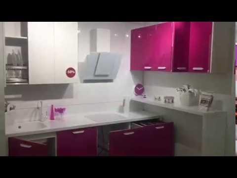 Распродажа: кухонный гарнитур «Розали»