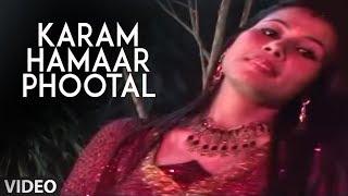 Karam Hamaar (Full Video) - Latest Bhojpuri Item Song By Indu Sonali