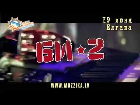 Baltic Summer Radio Dance Fest BI-2 19.06. v Jelgave