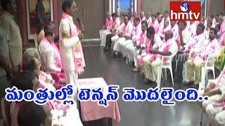 మున్సిపోల్స్పై మంత్రులు ఆన్సర్లు రెడీ చేసుకున్నారా? |  Political Circle | hmtv Telugu News