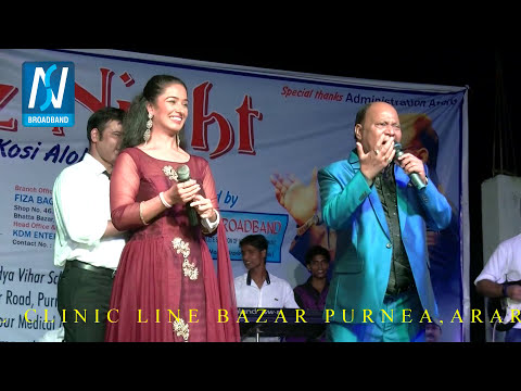 Chup Gaye Sare Nazare   by Aziz & Rachna Mohammad Aziz Night Show Araria Bihar part 2 HD video