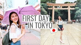 First Day In Tokyo! Meiji Shrine, Harajuku & Imperial Palace⎮Japan Trip 2018