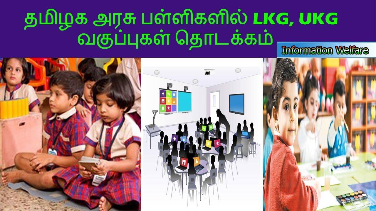 Image result for LKG-UKG TAMILNADU