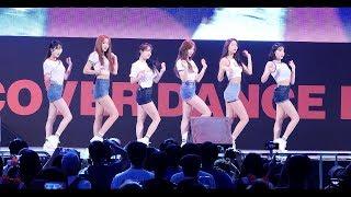 AOA : 익스큐즈미 Excuse Me : fullshot fancam : K-POP 커버댄스 페스티벌 : 서울광장