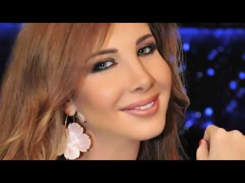 Nancy Ajram - Aamel Aekla (Audio)    نانسي عجرم - أعمل عاقلة - أغنية