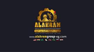 Al Ahram Group International Factories & Companies