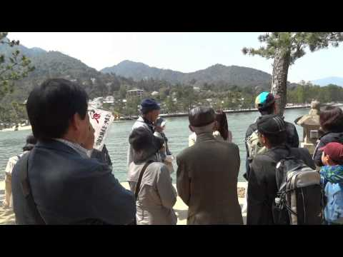 Trip to Miyajima from Hiroshima Peace Park, April 8, 2012