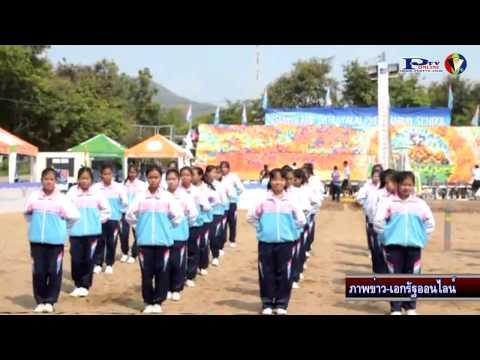11 7 58โรงเรียนสวนกุหลาบเพชรบูรณ์เป็นเจ้าภาพจัดการแข่งขันวอลเลย์บอลชายหาดชิงแชมป์ภาคเหนือ
