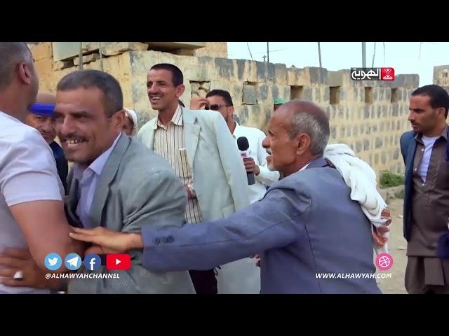 مواقف يمانية | الحلقة 14 | قبائل محافظة حجة بيت قدم ترفض العنصرية وتطرد الطاقم | قناة الهوية