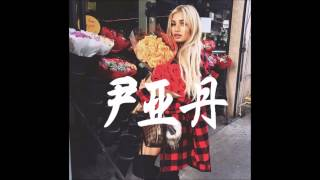 Pia Mia - Beautiful Little Fool (Audio)