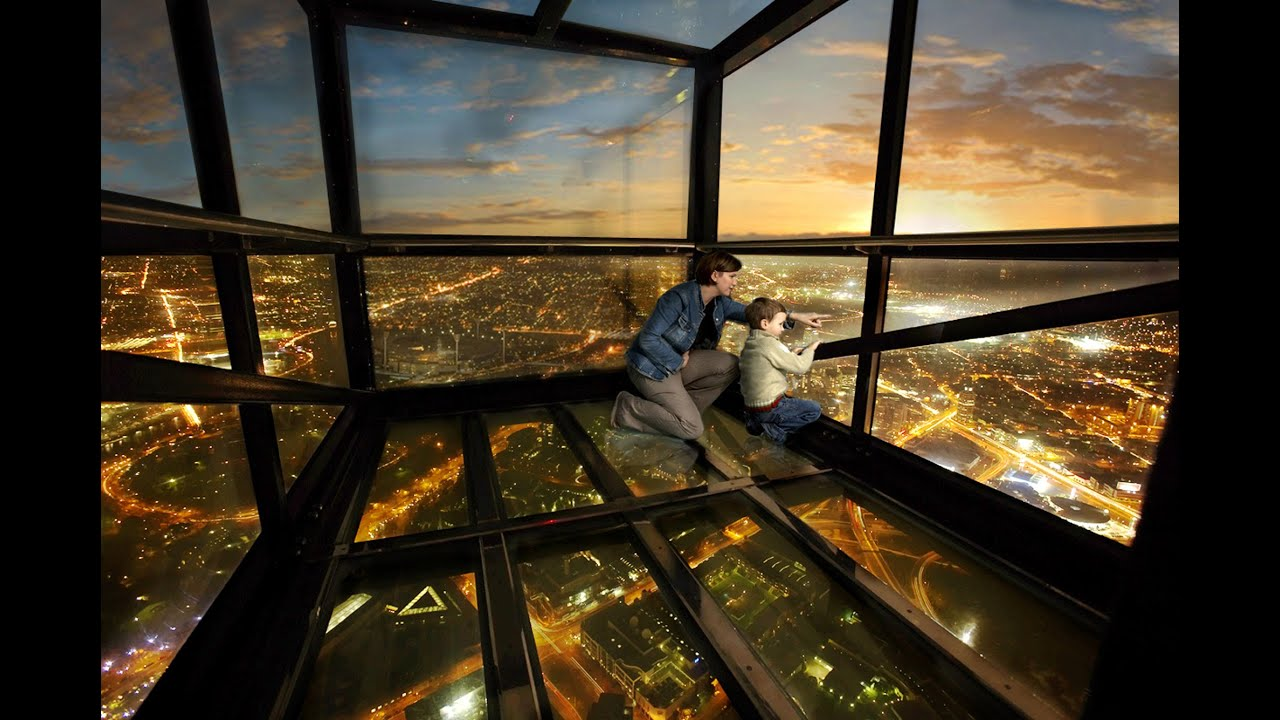 Eureka tower skydeck 88 melbourne views with the edge for Best place for decking