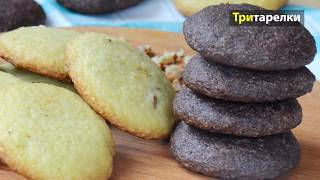 Рецепт печенья :) Просто, быстро и вкусно!!!