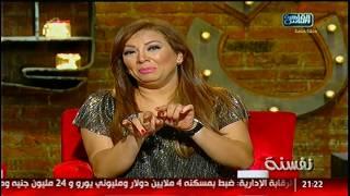 نفسنة | الستات لما تلعب كرة .. تتجوزى مصرى  ولا اجنبى .. لقاء مع أحمد حسن 27 ديسمبر
