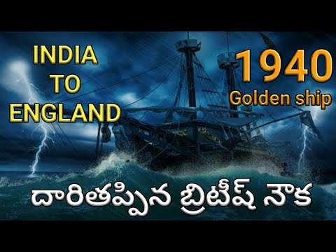 1940 missing ship gairsoppa(gold ship)