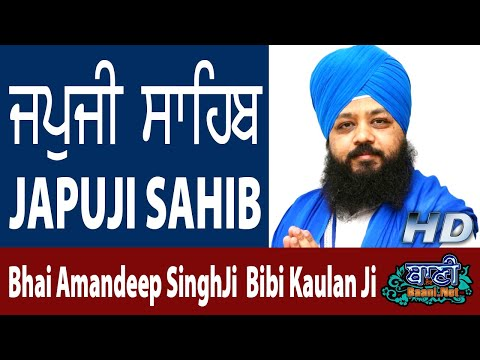 Live-Now-Bhai-Amandeep-Singh-Ji-Bibi-Kaulan-Ji-From-Jhansi-Uttar-Pardesh-24-Jun-2019